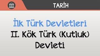 Download Video İlk Türk Devletleri - II. Kök Türk (Kutluk) Devleti MP3 3GP MP4