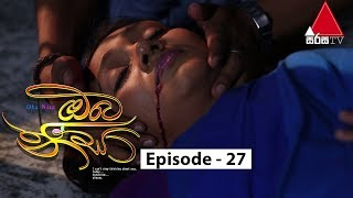 Oba Nisa - Episode 27 | 26th March 2019 Thumbnail