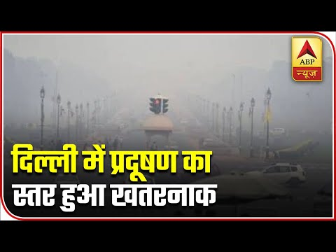 Delhi-NCR's Air Quality Worsens, Schools Shut For Two Days| Top News | ABP News