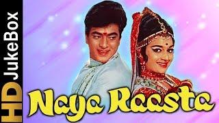 Naya Raasta 1970 | Full Video Songs Jukebox | Jeetendra, Asha Parekh, Balraj Sahni, Farida Jalal