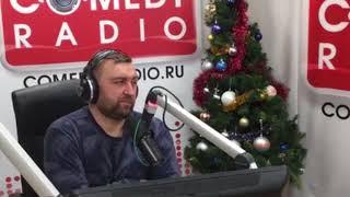 ГутенМоргенФримен - Зебра