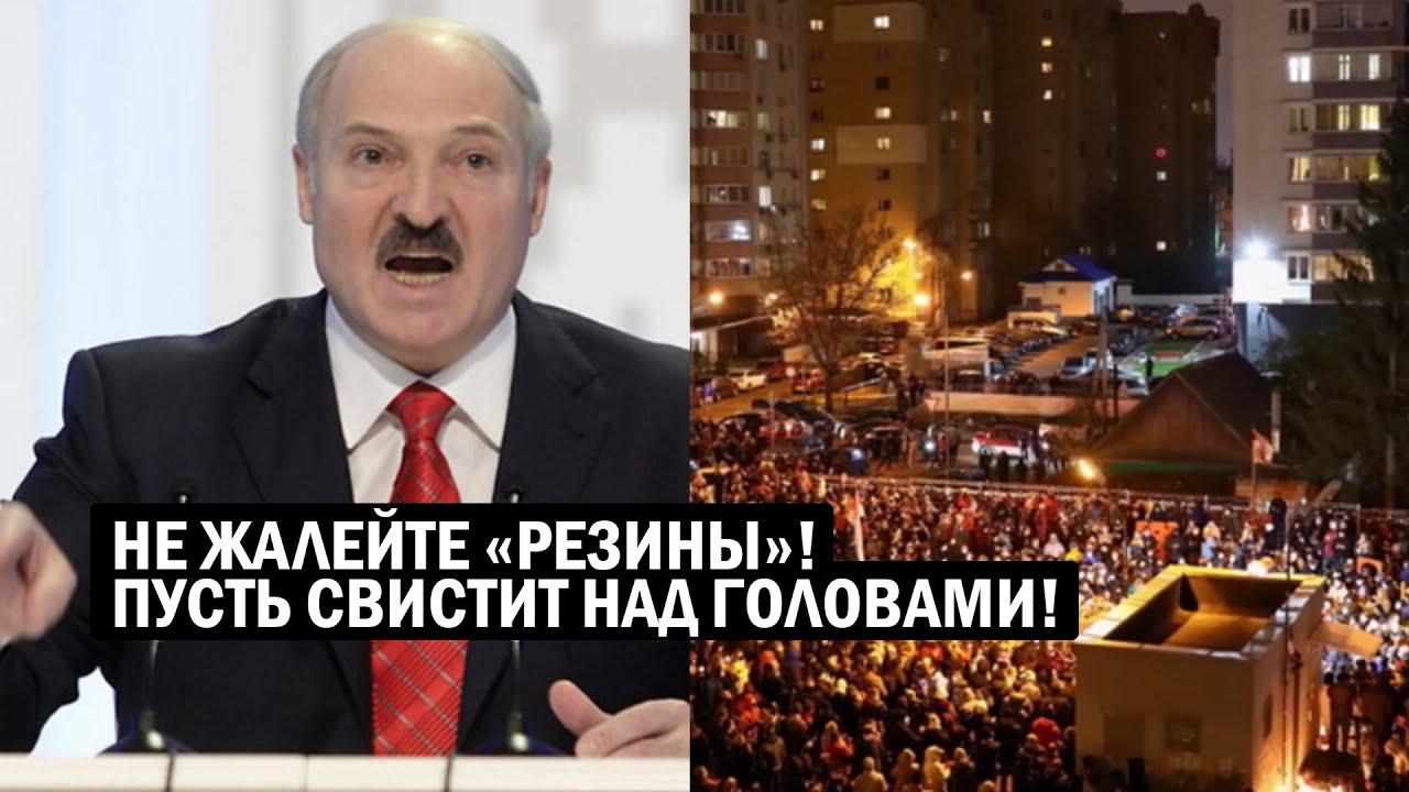 СРОЧНО - Лукашенко приказал ОЦЕПИТЬ! Это НЕ ЛЮДИ, просто ужас! Новости MyTub.uz
