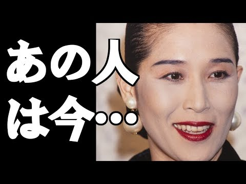 【衝撃】桂銀淑、古手川祐子、マッハ文朱…時代を彩ったあの人は今