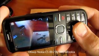 Nokia C5-00.2 (5MP)