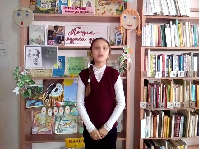 Изображение предпросмотра прочтения – АнастасияРазумова читает произведение «Весенняя гроза (Люблю грозу вначале мая…)» Ф.И.Тютчева