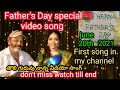 Father's day special song telugu 2021|June 20th father's day Special song 2021 Father's Day song2021
