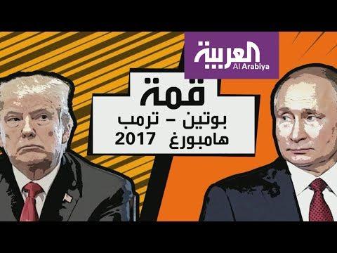 ترمب عن وزير خارجيته السابق: كان غبيا وكسولا جدا  - نشر قبل 3 ساعة