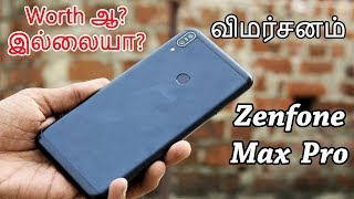 Asus Zenfone Max Pro M1 - Full In Depth Review | Worth ஆ?இல்லையா? | Tamil | Tech Satire