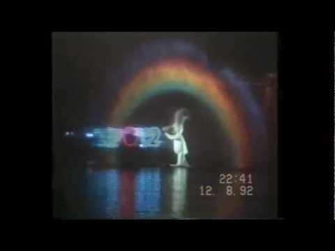 Expo 39 92 sevilla espect culo del lago de espa a youtube for Videos de chismes del espectaculo