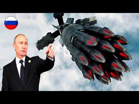 रूस की ये 6 हतियार जो अमेरिका,चीन & भारत  समेत पूरी दुनिया को 'हिला' देंगी|
