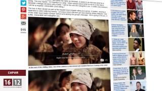 Пропаганда ИГИЛ в действии / 1612
