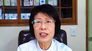 つらい 顔面神経麻痺 お役に立ちます☆広島 漢方 かーちゃん漢方で ベル麻痺 検索動画 22