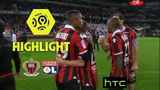 OGC Nice - Olympique Lyonnais (2-0) - Highlights - (OGCN - OL) / 2016-17