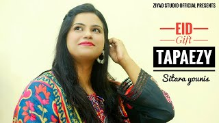 Pashto New Song 2021 - Tappy - Eid Song 2021 - Sitara Younis - Pashto Latest Hd Songs - Video Play