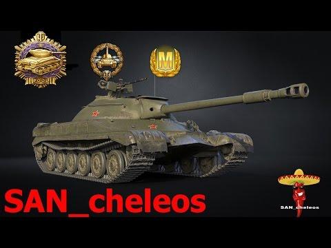 видео: Т 22 ср Пул, Основной калибр, Мастер-11 фрагов! world of tanks