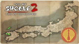 Total War Shogun 2 Fall of the Samurai(Сага) Серия 1: Империя или крах?