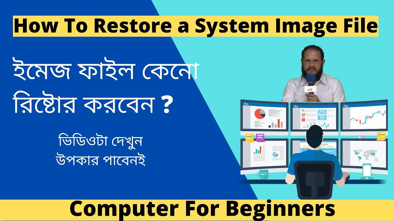 How To Restore System Image Backup Windows 10  Windows 7