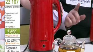 Электрический чайник Zigmund & Shtain KE-79