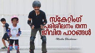 Power of Practice (Skating training)- Life lessons- Malayalam Motivation video