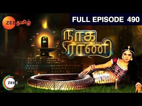 Naga Rani - Indian Tamil Story - Episode 490 - Zee Tamil TV Serial - Full Episode