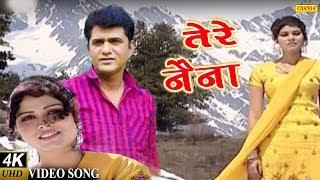 Dhakad Chora Mp3 Song