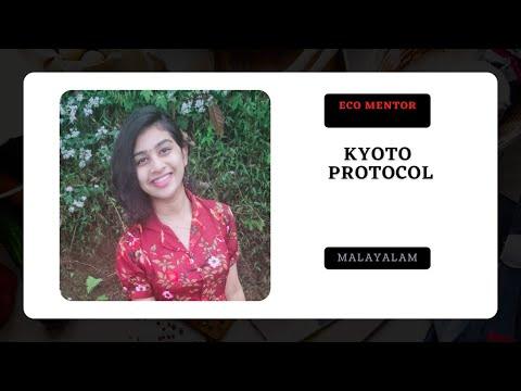 Kyoto protocol in Malayalam detailed explanation
