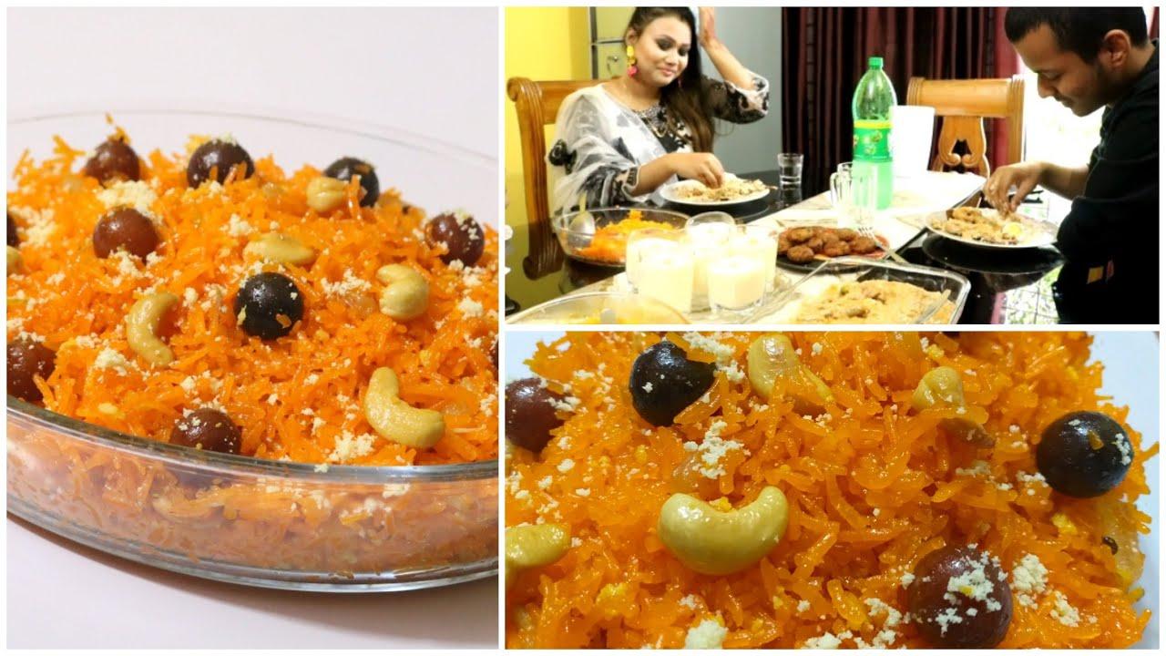 বিয়ে বাড়ির শাহী জর্দা/ জর্দা পোলাও রেসিপি || Biye Barir Shahi Jorda Pulao Recipe ❤️ Jorda Recipe