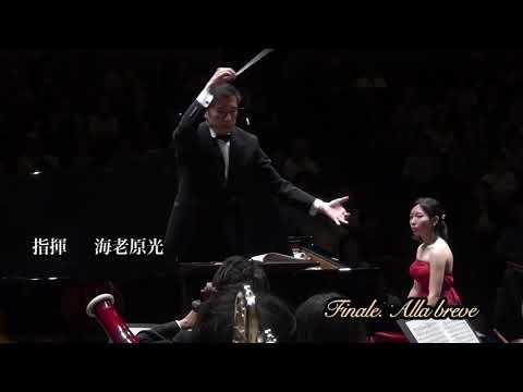 2017 昭和音楽大学 テアトロ・ジーリオ・ショウワ・オーケストラ 第15回定期演奏会