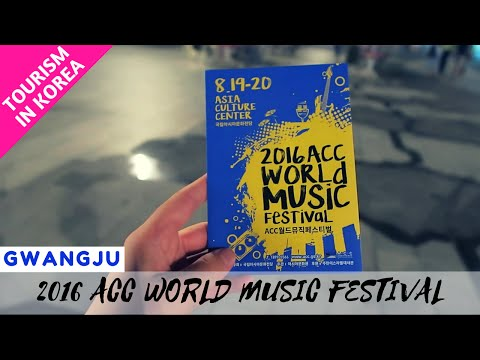 [TRAVEL GWANGJU] 2016 ACC World Music Festival