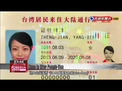 China Wants Taiwanese People To Use Mainland Travel Permit Like A Visa