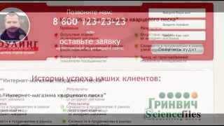 Заказать лендинг(Все лендинги тут www.fresh5.com.ua http://vk.com/e2estudio ..., 2014-05-08T12:13:43.000Z)