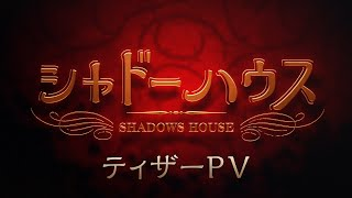 Watch Shadows House Anime Trailer/PV Online