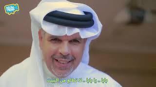 BABA YA BABA #CORONA #ARABIC SONG