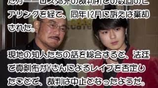 【衝撃】千葉真一の息子、真剣佑19歳が5歳の隠し子 ご視聴いただき有難...