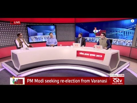 Special Coverage | Voting for Lok Sabha Polls 2019 Ends | Time - 5 pm to 6 pm