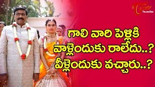 Who Attended & Who Missed Gali Janardhan Reddy Daughter Wedding Ceremony
