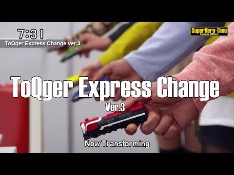 Toqger express Change Transfer [Every Unique Henshin] Version 3
