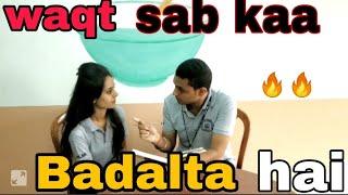 Waqt Sabka Badalta Hai | Time Changes | Heart Touching Hindi Love Story | Motivational | Aj's Vine