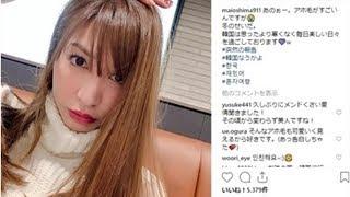 """元AKB48大島麻衣、タクシー運転手の""""タメ口""""対応に「私はお客だ」 炎上..."""