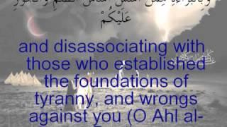 Ziyarat-e-Ashura by Imam Dr. Usama Al-Atar
