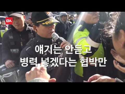 韓国釜山の日本総領事館前に市民団体が少女像を奇襲的に強行設置!