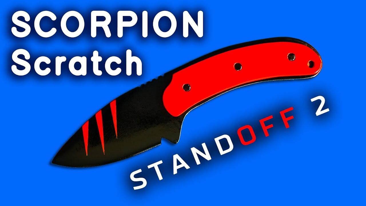 Нож SCORPION Scratch STANDOFF 2 своими руками из линейки. Как сделать из дерева CS:GO STANDOFF 2 DIY