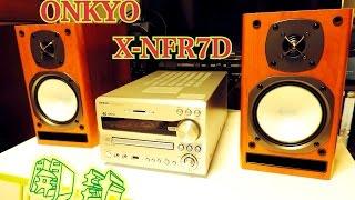 【開封】ONKYO X-NFR7D