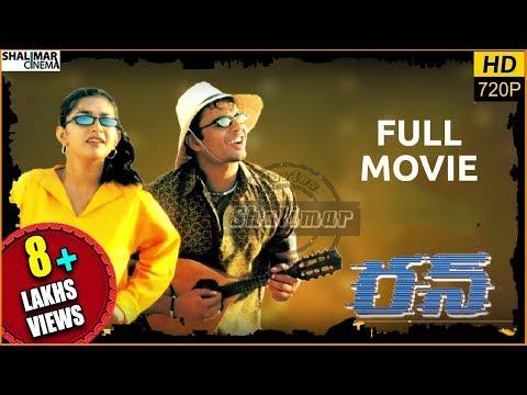 Run (రన్) Telugu Full Length Movie || R. Madhavan, Meera Jasmine
