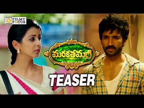 Marakathamani Telugu Movie Official Teaser || Aadhi Pinisetty, Nikki Galrani, ARK Saravan