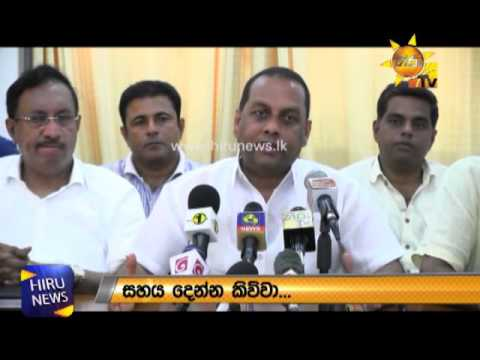 Mahinda Amaraweera warn to the  seat organizers