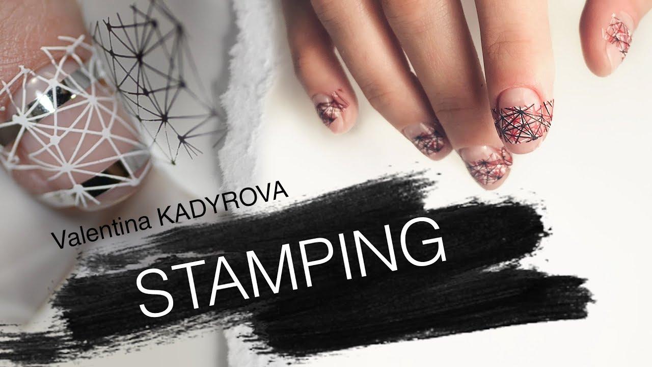 Стемпинг (Валентина Кадырова)/Stamping (Valentina Kadyrova)