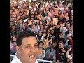 حمو بيكا في حفلة جامعة دمنهور #رب الكون ميزنا بميزه