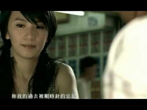 Tui Hou  退后 Retreat  Jay Chou