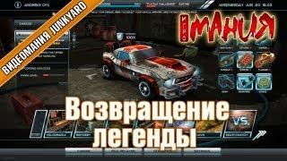 ➤ Death Rally (2012) - Возвращение легенды
